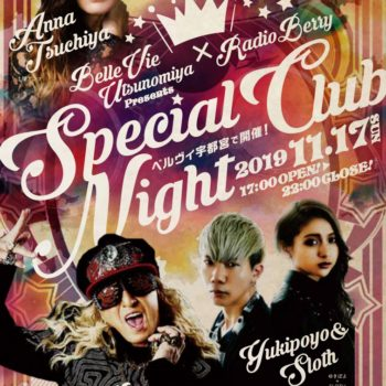Special Club Night開催!